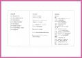 web03-アートキューブ-2021-EPSON038