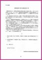 web08-東濃西部都市間連絡道路-EPSON082