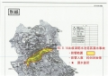 web-水道管の破裂-2021-08-14