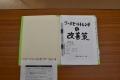 web12DSC_5704★