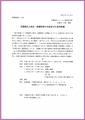 minotoki-2021-09-19-EPSON004.jpg
