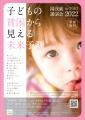 web-Mamas-Cafe-EPSON008.jpg