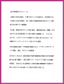 web-TANAKA-Ryomei-EPSON106.jpg