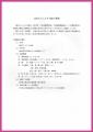 web-donburi-kaikan-2021-EPSON048.jpg