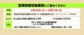 web-gifu-2021-05-14.jpg