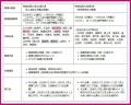 web-gifu-2021-05-16.jpg
