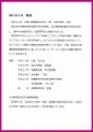 web-hosokawa-EPSON025.jpg