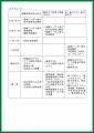 web-mizu-kenkou-fukushi-EPSON058.jpg