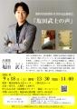 web-mizu-library-2021-EPSON104.jpg