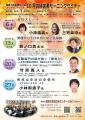 web-mizunamitoki-2021-10.jpg