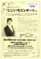 web-oroshi-2021-07-04-EPSON035.jpg