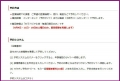 web-toki-2021-08-16.jpg
