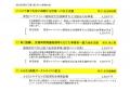 web00-mizu-r3-06-EPSON019.jpg