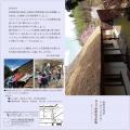 web01-2021-05-shizuoka.jpg