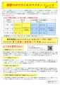 web01-2021-06-01-EPSON041.jpg