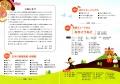 web01-2021-toki-bg-c-EPSON029.jpg