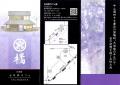 web01-cafe-tachibana-okute-EPSON002.jpg