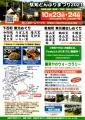 web01-dachi-2021-EPSON043.jpg