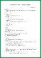 web01-gifu-h31-EPSON026.jpg