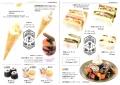 web01-horiyouhouen-EPSON115.jpg