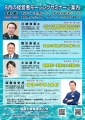web01-mizunamitoki-2021-08.jpg