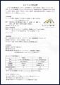 web01-mototerasu-EPSON030.jpg