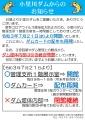 web01-origawa-2021-07.jpg