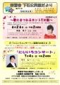 web01-oroshi-2021-06.jpg