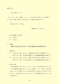 web01-r3-6gian-01.jpg