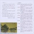 web02-2021-05-shizuoka.jpg