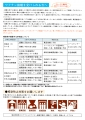 web02-2021-06-01-EPSON042.jpg