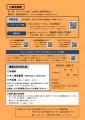 web02-2021-07-16.jpg