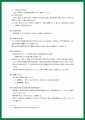 web02-gifu-h31-EPSON027.jpg