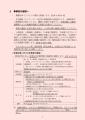 web02-gifu-r3-08-25.jpg