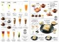 web02-horiyouhouen-EPSON114.jpg