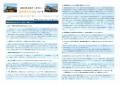 web02-hospital-2021-08-EPSON004.jpg