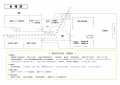 web02-mizu-2021-35th-EPSON076.jpg