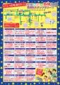 web02-mizunami-marche2.jpg