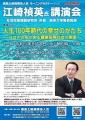 web02-mizunamitoki-2021-08.jpg