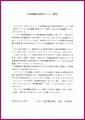 web02-mototerasu-EPSON031.jpg