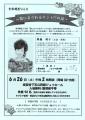 web02-oroshi-2021-06-EPSON024.jpg