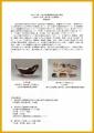 web02-toki-history-2021-06-EPSON003.jpg
