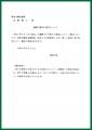 web03-mizu-06-23-EPSON013.jpg
