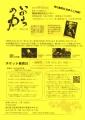 web03-shidara2021-EPSON046.jpg