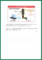 web04-kawasaki-giken-EPSON067.jpg