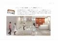 web10-machiyui-EPSON023.jpg