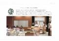 web11-machiyui-EPSON024.jpg