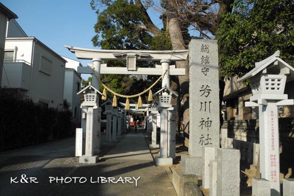2020年12月27日1芳川神社
