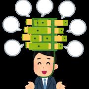 hikidashi_ooi_businessman.png