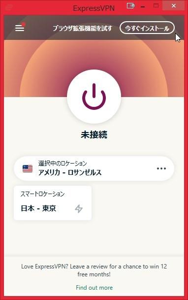 s-SnapCrab_ExpressVPN_2021-6-12_18-57-17_No-00.jpg